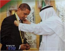 Obama receiving a medal from an Arab leader. The Hebrew on the poster reads: 'Warning! PLO agent in the White House!'